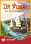 Da Yunhe: Der Grosse Kaiserkanal - Cover
