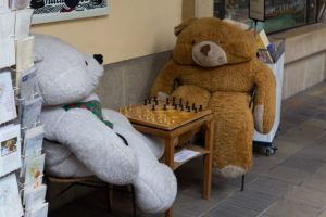 Hier spielt der berliner Bär!